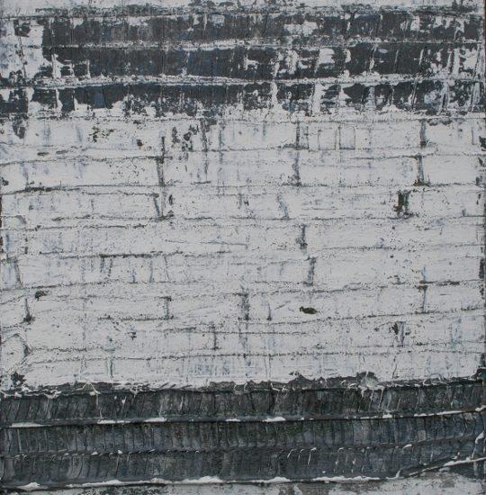 Non-Art Fragments No.1